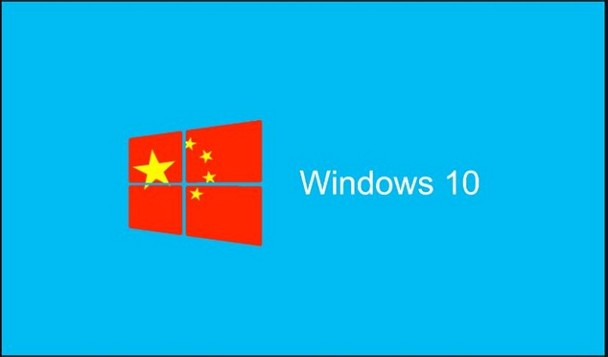 Windows 10 For China