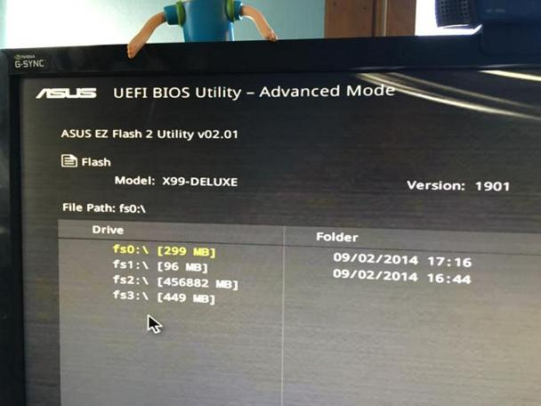 How to update your PC's BIOS