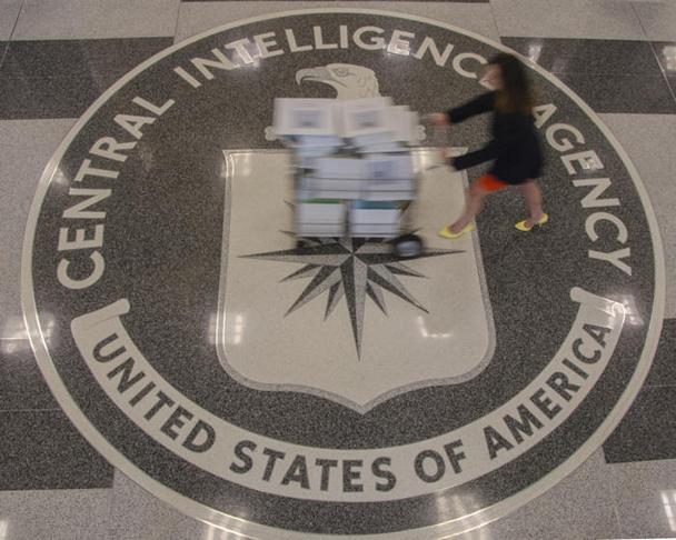 CIA methods to mask malware